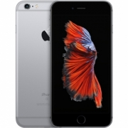 IPhone 6S Plus 128GB Grey TAM Garansi Resmi