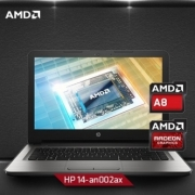 laptop-hp-14-an002ax-amda8-1