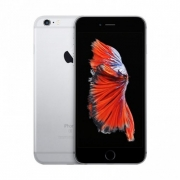 iPhone 6s 64GB Grey (Garansi Distributor)