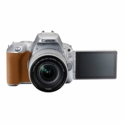 Canon Digital EOS 200D with lens 18-55mm Silver