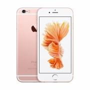 apple-iphone-6s-64gb-2