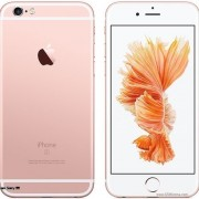 apple-iphone-6s-16gb-garansi-distributor-1