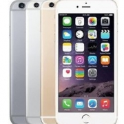 IPHONE 6 16GB GOLD INTER DISTRI